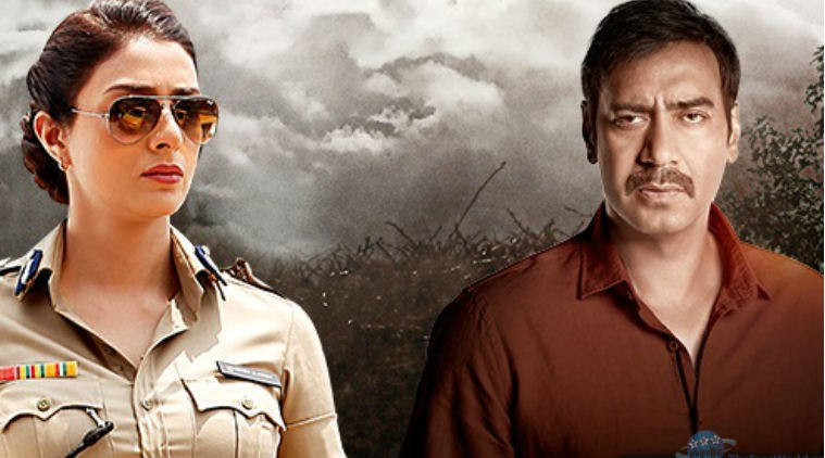 Drishyam a gripping family thriller starring ajay devgn and tabu drishyam a hindi remake of the superhit movie with the same name in malayalam telugu tamil kannada released today it stars actors like ajay devgn altavistaventures Images
