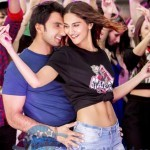BEFIKRE WITHOUT KISS