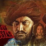 thugs-of-hindostan-aamir-amitabh-upcoming-movie-release-date-star-cast-mt-wiki-2017