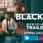 Blackmail-Official-Trailer-HD-Video-Irrfan-Khan-Abhinay-Deo-2018