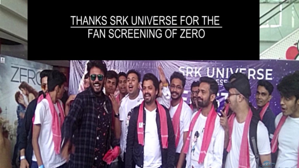 zero fan screening